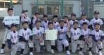 第26回 柏市少年野球 低学年秋季大会 3位!