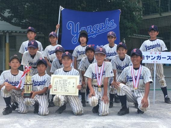 柏市南部少年野球夏季大会 閉会式・表彰式